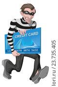 Купить «Мужчина вор украл банковскую кредитную карту», иллюстрация № 23735405 (c) Алексей Григорьев / Фотобанк Лори