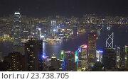 Город Гонконг ночью, вид с пика Виктории (2016 год). Редакционное видео, видеограф Михаил Коханчиков / Фотобанк Лори
