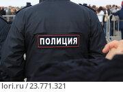 Полиция. Стоковое фото, фотограф Джамиля Бигалеева / Фотобанк Лори