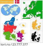 Denmark map. Стоковое фото, фотограф Zoonar/I.Volina / age Fotostock / Фотобанк Лори
