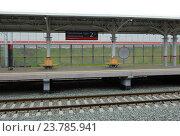 Купить «Пассажирская платформа станции «Соколиная Гора» Московского центрального кольца (МЦК)», эксклюзивное фото № 23785941, снято 12 октября 2016 г. (c) lana1501 / Фотобанк Лори