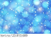 Купить «Праздничный фон», фото № 23813689, снято 22 ноября 2015 г. (c) Икан Леонид / Фотобанк Лори