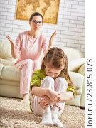Купить «mother scolds her child», фото № 23815073, снято 7 декабря 2015 г. (c) Константин Юганов / Фотобанк Лори