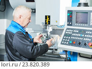 Купить «industrial worker measuring detail near cnc milling machine», фото № 23820389, снято 14 октября 2016 г. (c) Дмитрий Калиновский / Фотобанк Лори