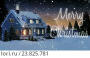 Купить «Illustration of house and snow covered trees on a snowy landscape», видеоролик № 23825781, снято 22 мая 2019 г. (c) Wavebreak Media / Фотобанк Лори