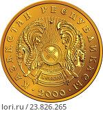 Купить «Казахский деньги. Золотая монета с гербом», иллюстрация № 23826265 (c) Коваленкова Ольга / Фотобанк Лори