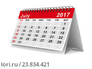 Купить «2017 year calendar. July. Isolated 3D image», иллюстрация № 23834421 (c) Ильин Сергей / Фотобанк Лори
