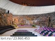 Купить «Церковь Темппелиаукио (церковь в скале) в Хельсинки, Финляндия», фото № 23860453, снято 4 октября 2016 г. (c) Валерия Попова / Фотобанк Лори