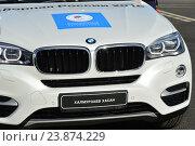 Купить «Автомобиль BMW олимпийского чемпиона 2016 года в Рио-де-Жанейро Хасана Халмурзаева», эксклюзивное фото № 23874229, снято 25 августа 2016 г. (c) lana1501 / Фотобанк Лори