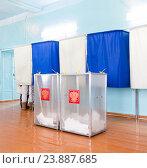 Купить «Local polling station, presidential elections in Russia», фото № 23887685, снято 4 марта 2012 г. (c) Александр Подшивалов / Фотобанк Лори