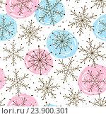 Купить «Бесшовный рождественский фон со снежинками», иллюстрация № 23900301 (c) Евгения Малахова / Фотобанк Лори