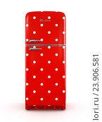 Купить «Ретро-холодильник, изолированный на белом фоне. 3D-рендеринг», иллюстрация № 23906581 (c) Hemul / Фотобанк Лори