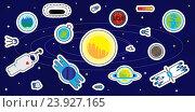 Купить «Космический набор планет  в плоском стиле», иллюстрация № 23927165 (c) Dmitry Domashenko / Фотобанк Лори