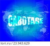 Купить «Cabotage word on digital touch screen with world map», фото № 23943629, снято 23 мая 2019 г. (c) easy Fotostock / Фотобанк Лори