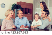 Купить «family ready to sign banking documents», фото № 23957693, снято 19 сентября 2019 г. (c) Яков Филимонов / Фотобанк Лори