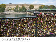 Купить «Seine River in Paris», фото № 23970477, снято 11 октября 2015 г. (c) Юлия Белоусова / Фотобанк Лори