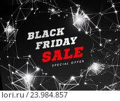 Постер с надписью Black friday sale. Стоковая иллюстрация, иллюстратор Павлов Максим / Фотобанк Лори