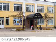 Купить «Музей самоваров. Город Касимов», фото № 23986945, снято 9 октября 2016 г. (c) Владимир Макеев / Фотобанк Лори