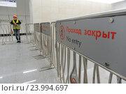 Купить «Станция Петровско-Разумовская-2», фото № 23994697, снято 29 августа 2016 г. (c) Антон Белицкий / Фотобанк Лори