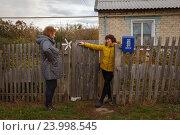 Купить «Разговор двух соседок», фото № 23998545, снято 22 октября 2016 г. (c) Акиньшин Владимир / Фотобанк Лори