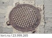 Купить «Чугунный люк городской канализации», фото № 23999265, снято 17 июля 2014 г. (c) Юлия Батурина / Фотобанк Лори