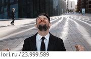 Счастливый бизнесмен. Стоковое видео, видеограф Алексей Собченко / Фотобанк Лори