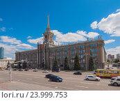 Администрация города Екатеринбурга (2016 год). Редакционное фото, фотограф Игорь Ворончихин / Фотобанк Лори