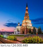 Купить «Знаменитая башня Казани», фото № 24000449, снято 21 июля 2015 г. (c) Baturina Yuliya / Фотобанк Лори