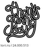 Рукописная надпись День благодарения. Стоковая иллюстрация, иллюстратор Алексей Беликов / Фотобанк Лори
