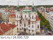Купить «Церковь Святого Николая на Староместской площади в Праге, Чехия», фото № 24000729, снято 16 апреля 2014 г. (c) Хименков Николай / Фотобанк Лори