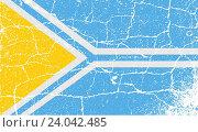 Купить «Flag of Tuva Republic, Russia with old texture.», фото № 24042485, снято 19 января 2019 г. (c) easy Fotostock / Фотобанк Лори