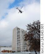 Купить «Вертолёт МЧС приземляется около жилых домов на Щелковском шоссе для эвакуации пострадавших в аварии. Район Гольянво. Москва», эксклюзивное фото № 24043001, снято 1 ноября 2016 г. (c) lana1501 / Фотобанк Лори