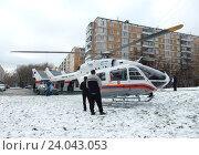 Купить «Вертолёт МЧС приземлился около жилых домов на Щелковском шоссе для эвакуации пострадавших в аварии», эксклюзивное фото № 24043053, снято 1 ноября 2016 г. (c) lana1501 / Фотобанк Лори