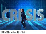 Купить «Businessman in crisis business concept», фото № 24043713, снято 3 апреля 2020 г. (c) Elnur / Фотобанк Лори