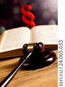 Купить «Justice Scale and Gavel, natural colorful tone», фото № 24065033, снято 1 августа 2014 г. (c) easy Fotostock / Фотобанк Лори