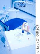 Купить «Dental office, bright colorful tone concept», фото № 24068969, снято 25 января 2014 г. (c) easy Fotostock / Фотобанк Лори