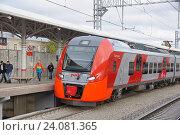 Купить «Станция МЦК «Измайлово»», фото № 24081365, снято 10 октября 2016 г. (c) Павел Москаленко / Фотобанк Лори