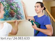 Купить «Family choosing place for picture at home», фото № 24083633, снято 14 июля 2020 г. (c) Яков Филимонов / Фотобанк Лори