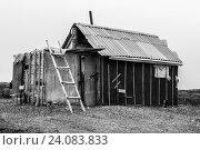 Купить «Рыбацкий домик на чукотке», фото № 24083833, снято 14 июня 2016 г. (c) Василий Князев / Фотобанк Лори
