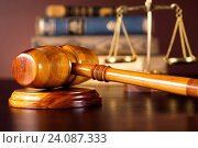 Купить «Law, legal code and scales of justice», фото № 24087333, снято 22 марта 2013 г. (c) easy Fotostock / Фотобанк Лори