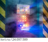 Блок управления большой в дыму. Стоковое фото, фотограф Кривцов Алексей / Фотобанк Лори