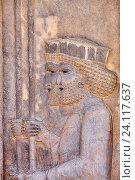 Купить «Iran, Fars Province, Persepolis, World Heritage of the UNESCO, staircases of Apadana, releif of the warriors.», фото № 24117637, снято 13 мая 2016 г. (c) age Fotostock / Фотобанк Лори