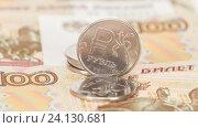 Российский рубль крупным планом. Стоковое видео, видеограф FotograFF / Фотобанк Лори