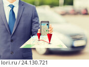 Купить «close up of business man with smartphone navigator», фото № 24130721, снято 17 июля 2015 г. (c) Syda Productions / Фотобанк Лори
