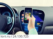 Купить «close up of man with call on smartphone in car», фото № 24130725, снято 17 июля 2015 г. (c) Syda Productions / Фотобанк Лори