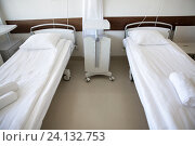 hospital ward with clean empty beds. Стоковое фото, фотограф Syda Productions / Фотобанк Лори
