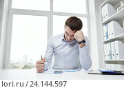 Купить «stressed businessman with papers in office», фото № 24144597, снято 18 июня 2015 г. (c) Syda Productions / Фотобанк Лори