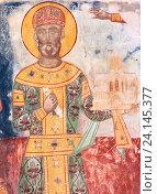 King David IV Builder XII century fresco in Gelati Monastery. Стоковое фото, фотограф Дмитрий Калиновский / Фотобанк Лори
