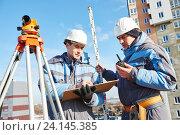 Купить «Surveyor workers with level at construction site», фото № 24145385, снято 2 февраля 2016 г. (c) Дмитрий Калиновский / Фотобанк Лори