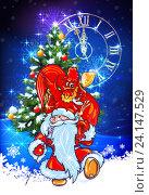 Купить «Дед Мороз, красный, огненный петух - символ 2017 года, новогодняя ёлка и часы», эксклюзивная иллюстрация № 24147529 (c) Александр Павлов / Фотобанк Лори
